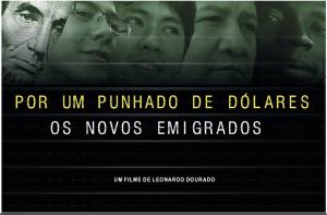 """Documentário """"Por um Punhado de Dólares, Os Novos Emigrados"""" quer fazer o público pensar sobre a questão migrante. Crédito: Divulgação"""
