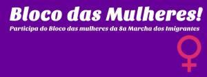Marcha deste ano vai dar destaque especial às reivindicações das mulheres imigrantes. Crédito: Divulgação