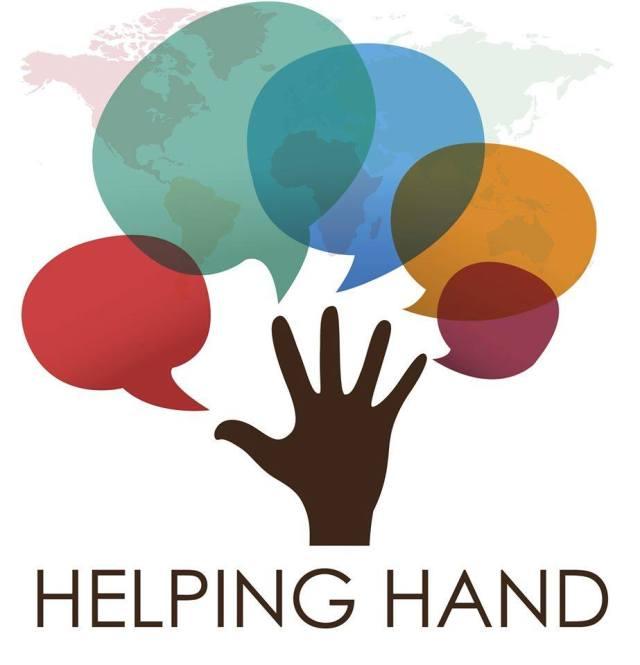 Logo do Helping Hand, site e app para imigrantes e refugiados.  Crédito: Helping Hand