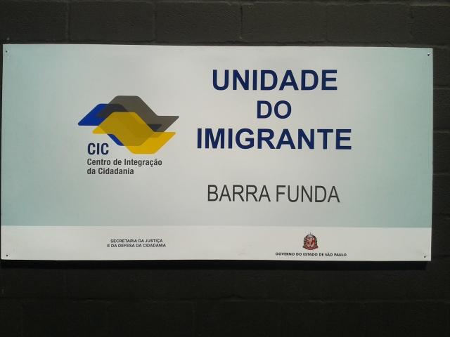 Inaugurado em dezembro de 2014, CIC do Imigrante tem diversos serviços voltados para o público migrante. Crédito: Rodrigo Borges Delfim