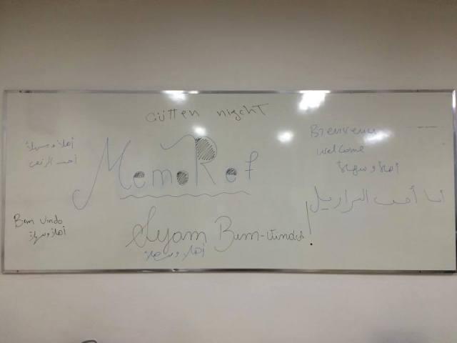Em vários idiomas, MemoRef dá boas vindas aos alunos. Crédito: Acervo MemoRef