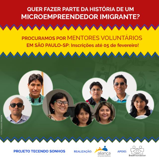 Aliança Empreendedora busca mentores voluntários para o projeto Tecendo Sonhos, que atua com micro e pequeno empreendedores - principalmente imigrantes. Crédito: Divulgação