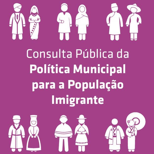 Prefeitura de São Paulo promove consulta pública sobre a futura Política Municipal para a População Imigrante. Crédito: Divulgação